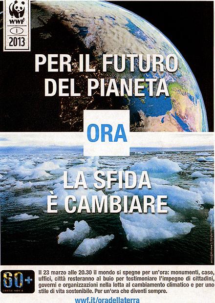 WWF Earth Hour 2013